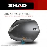 SHAD 샤드 3P SYSTEM 싸이드 케이스 SH36 기본사양  D0B36100